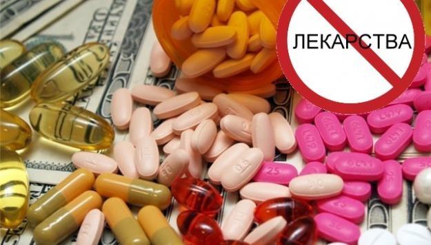 Минздрав запретит рекламировать лекарства актерам и известным людям