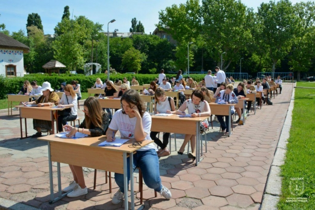 Более 200 одесситов и сотрудников ОГА прошли тестирование по английскому языку