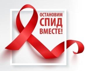 Первая спецклиника диагностики и лечения ВИЧ открыта в Одессе