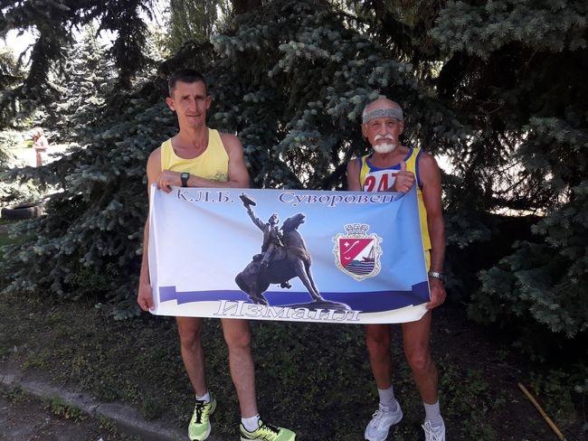 Ассоциация бегунов Украины отметила свой юбилей