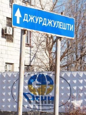 Губернатор Одесской области направил в Кабмин законопроект о стимулировании инвестиционной деятельности в СЭЗ «Рени»