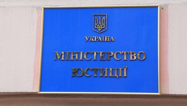 """В Одессе открылся Центр по предоставлению услуг в формате """"Оpen Space"""""""