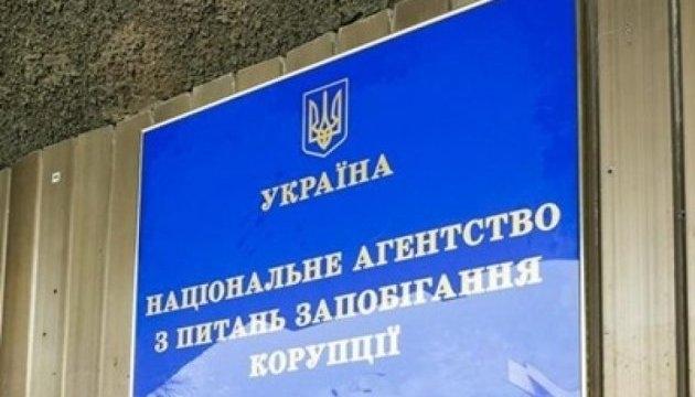 НАПК взялось за руководителя порта Усть-Дунайск