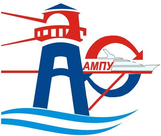АМПУ вошла в Европейскую организацию морских портов как наблюдатель