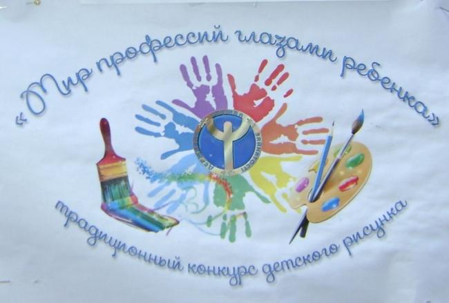 Живи та працюй в Україні!