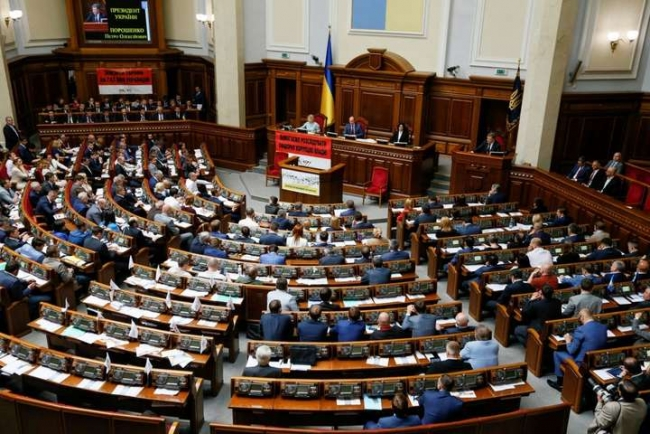 Верховная Рада проголосовала за создание Антикоррупционного суда