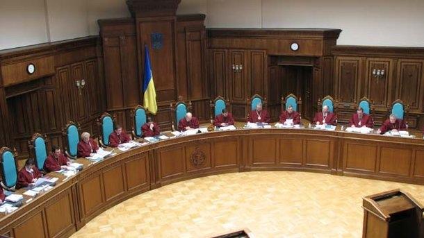 Конституционный суд дал официальное заключение по отмене депутатской неприкосновенности