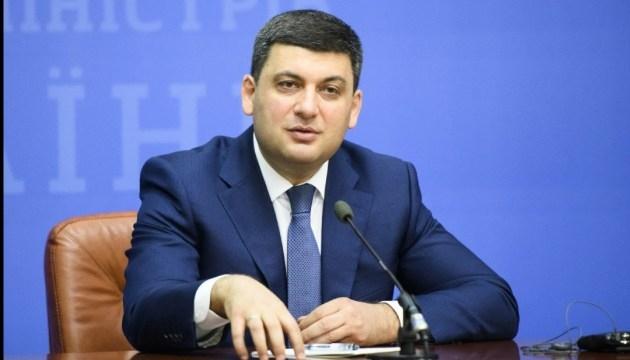 Малая приватизация через ProZorro: премьер рассказал о новой формуле