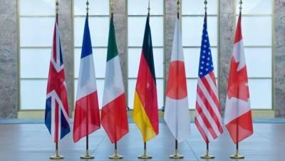 Страны G7 приняли важное для Украины коммюнике