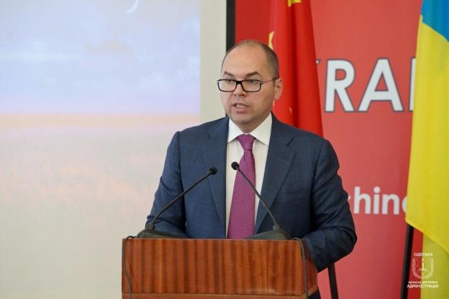 В Одесской области презентовали инвестиционный атлас региона