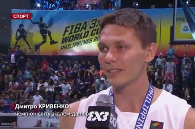 Дмитрий Кривенко выиграл чемпионат мира по слэм-данкам*
