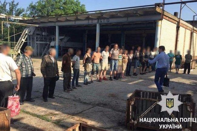 В Одесской области из рабства освободили около 30 человек