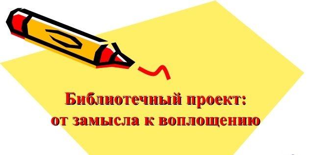 Вместо читального зала - медиа-пространство: в Суворово модернизируют библиотеку