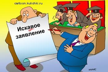 «Неподъёмные» 5 тысяч гривен: порочный круг узаконенного беззакония