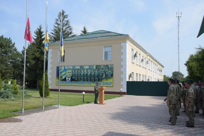 Пограничники Измаильского отряда почтили память жертв войны в Украине