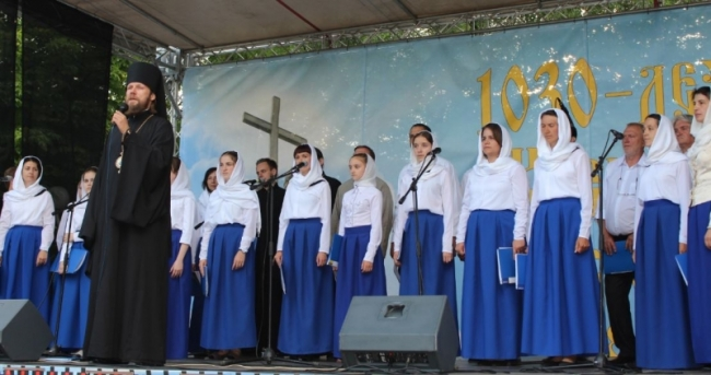 Концерт в честь 1030-й годовщины крещения Киевской Руси