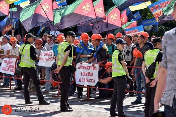 Под Радой протестуют шахтёры