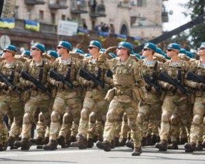"""Вступил в силу закон """"О национальной безопасности"""""""