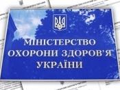Планируется создать новый совет, который займётся здоровьем украинцев