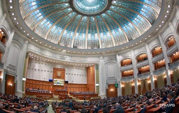 В Румынии появился день украинского языка