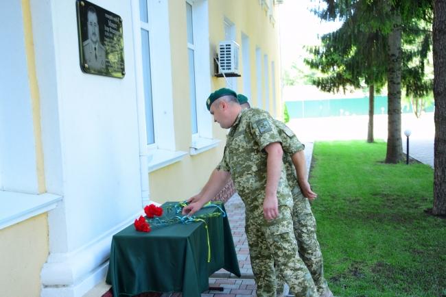 Пограничники Измаильского отряда почтили память побратимов