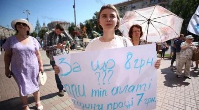 Киевляне вышли на митинг из-за повышения стоимости проезда в общественном транспорте