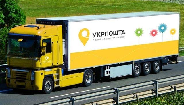 Волнения в Укрпочте: почему уходит глава компании