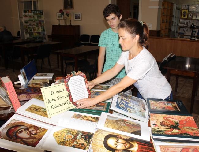 Выставка ко Дню крещения Киевской Руси