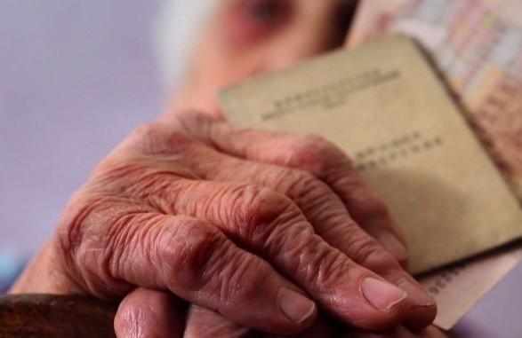 Задержка пенсий:Гройсман распорядился провести служебное расследование