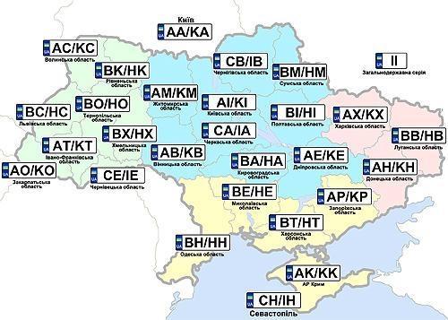На дорогах Украины появились новые автомобильные номера