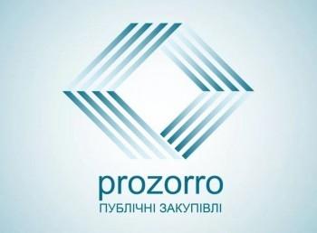 Инфраструктурные тендеры на ProZorro сэкономили для бюджета более 9 млрд гривен
