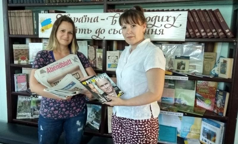 Год немецкого языка в Украине