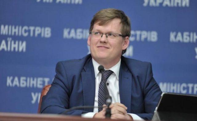 Повышение минимальной зарплаты в Украине - названы сроки