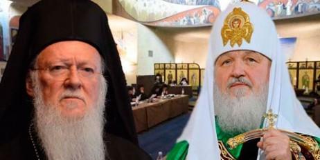Патриарх Кирилл экстренно едет в Константинополь