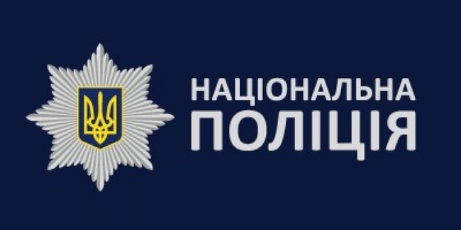 Одесская полиция разоблачила интернет-мошенника