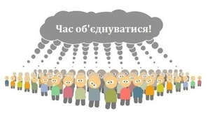 На Одесщине появится еще одна ОТГ