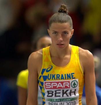 Украинка Марьяна Бех завоевала серебряную награду на Чемпионате Европы по легкой атлетике