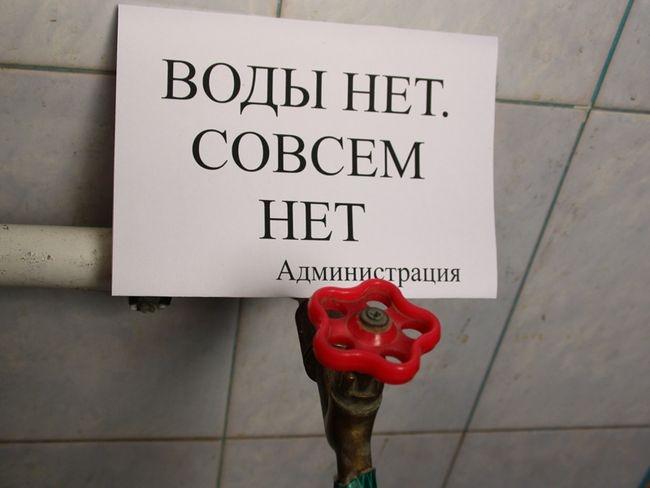 """Массовое воровство воды в Рени губит """"Водоканал"""" и разоряет городской бюджет"""
