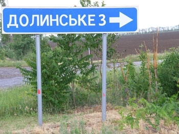 Автодорога Рени-Долинское-Чишмикиой получит более высокий статус
