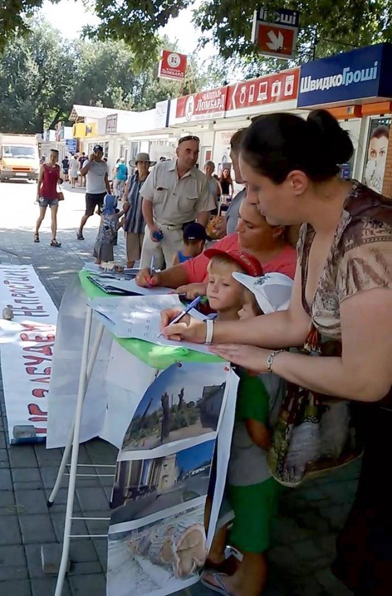 """Порядка полутысячи измаильчан уже высказались против """"зеленого террора"""" в городе"""