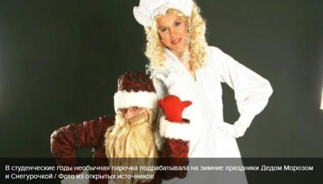 Размер не имеет значения: в Украине зарегистрировали семейную пару с рекордной разницей в росте