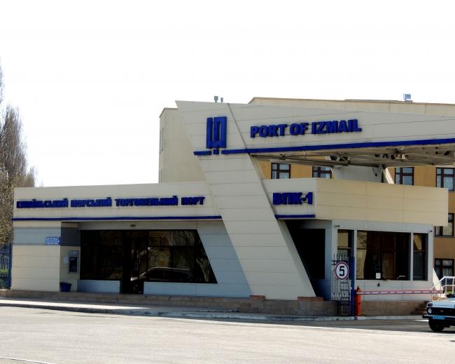 Измаильский порт увеличил перевалку грузов на 15,9% в январе-июле