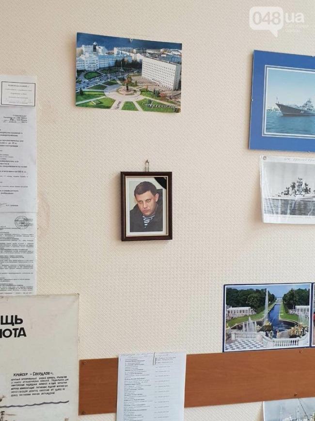 Преподаватель Одесской морской академии уволен за портрет Захарченко