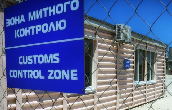 Измаильский морской торговый порт открыл таможенный склад