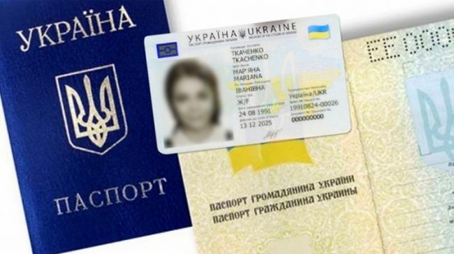 Систему электронных очередей на получение паспортов распространят на все районы Одесской области