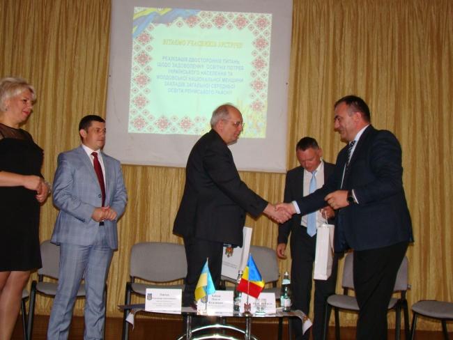 Представители Министерств образования Украины и Молдовы подвели итоги совместного визита в Ренийский район