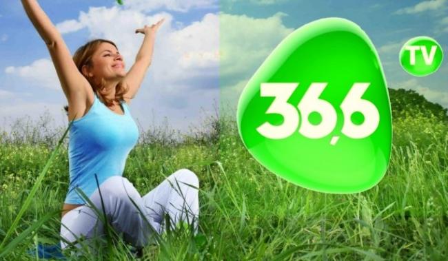 В Украине создают телеканал о здоровом образе жизни «36,6 TV»