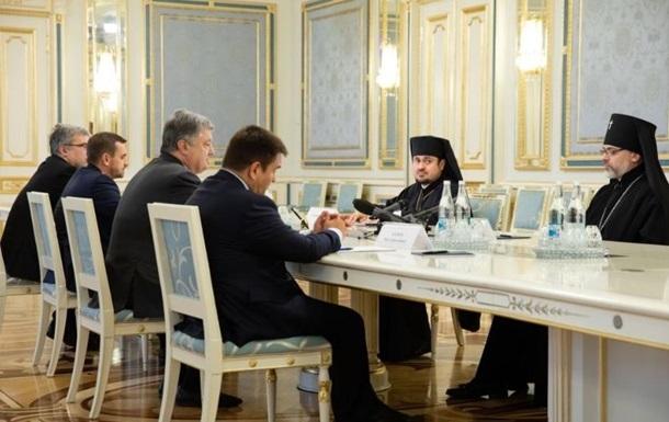Вселенский Патриарх назначил в Киев двух экзархов в рамках подготовки к автокефалии