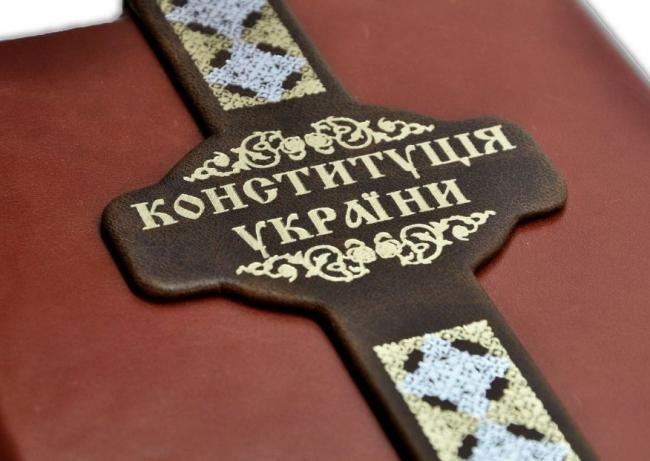 Парламент направил в КСУ проект изменений в Конституцию о планах вступления в ЕС и НАТО