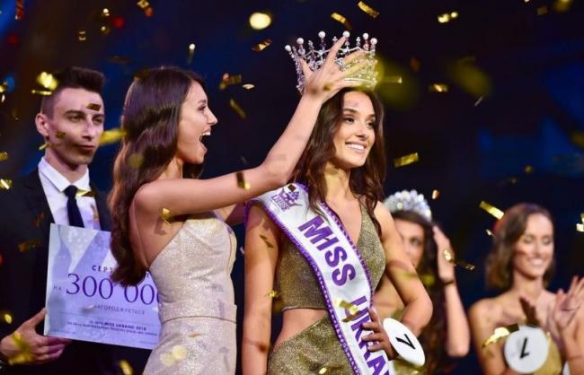 """Почему победительницу конкурса красоты """"Мисс Украина - 2018"""" лишили короны"""